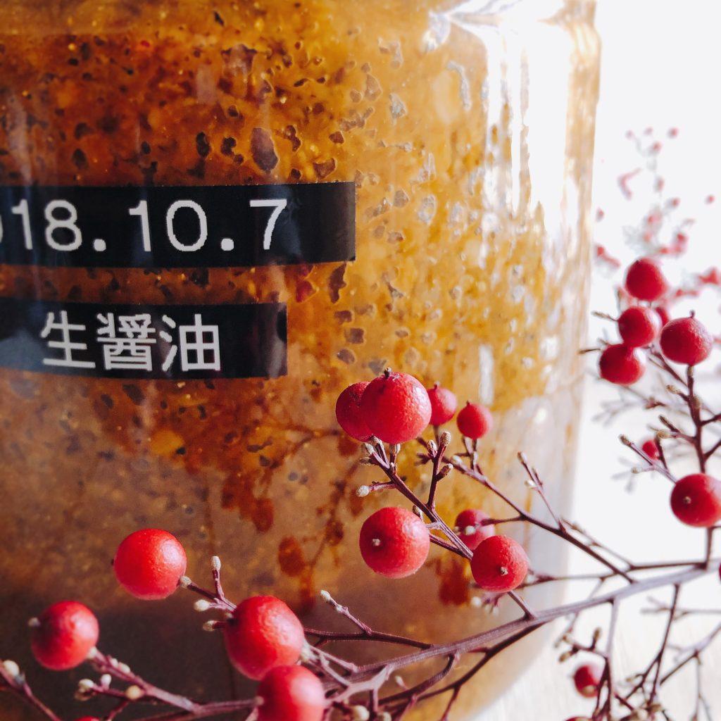 365days.fermentation Mizuki 醸せ師